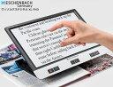 携帯型拡大読書器【送料無料】【ESCHENBACH】エッシェンバッハ ヴィゾルクスデジタル XL FHD