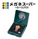 【補聴器】オムロン イヤメイトデジタルAK-15