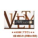 ◆メール便送料無料◆ビューノ 2ウィーク ビューティー【2ト...