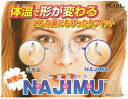 樂天商城 - 【ノーズパット】体温で形が変わる鼻パット【NAJIMU】S/M/L