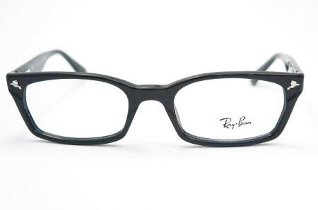 最安値!【Ray-Ban】レイバン9999円メガネセット5017A-2000