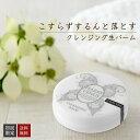 24時間限定【64%OFF396円】【お試しトライアル20g...