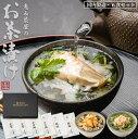 【送料無料 風呂敷包み ギフト】金目鯛 銀鮭 ずわい蟹のお茶...