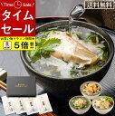 【送料無料 高級ギフト】お茶漬けギフトセット