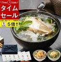 【送料無料 風呂敷包】お茶漬けギフトセット