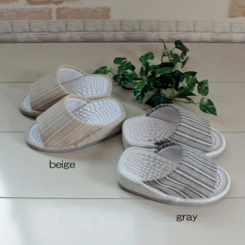DIET healthy slipper (dobbystripe tape)