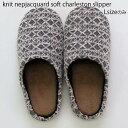 knit nepjacquard soft charleston slipper(Lサイズのみ)