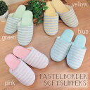 PASTELBORDER SOFTSLIPPERS