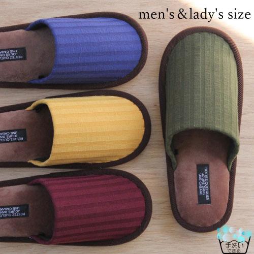 knit 外縫いslipper(ニット外縫いスリッパ)M23センチ L26センチ