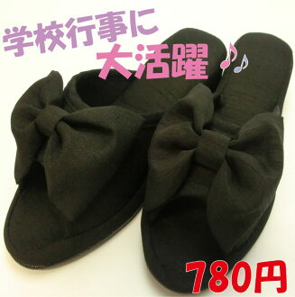 [there is a difficulty, and there is reason] [going to kindergarten, attending school] ribbon heel slippers (dark blue black) of the shantung cloth