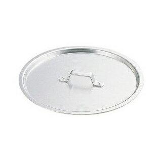 円付鍋 蓋 円付鍋用アルミ蓋 33cm用の商品画像