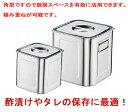 『 キッチンポット 角型 』18-8深型角キッチンポット [手付]22.5cm
