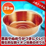 铜洗浴缸面盆铜碗 - 29厘米smtb,传统知识;[【洗い桶 29cm】銅 洗桶 29cm 【 業務用 】【 洗い桶 銅 ボウル 】]