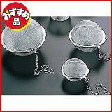 茶茶叶滤网过滤器[18-8] 65毫米的不锈钢球[茶こし 18-8ボール茶こし 65mm 【 業務用 】【 茶漉し 名調 】【 茶こし ボール 】]