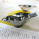18-8ウグイス型 レモン絞り 【 業務用 】【 レモン絞り スクイザー 名調 】