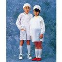 学童給食衣[ホワイト]SKV361 1号 【 学童給食衣 】