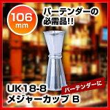 【 UK18-8メジャーカップ B 】