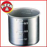 18-8ステンレス お米の計量カップ 1合 【 業務用 】【 計量スプーン 計量カップ おしゃれ 】