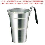 ★今だけ 3000以上購入で★ アルミ 酒タンポ 2号 【業務用】【酒タンポ】