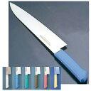 『 洋包丁 牛刀 』マスターコック抗菌カラー庖丁牛刀 MCGK-300 ホワイト