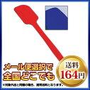 シリコン シリコーン 一体式ハンドクリーナー 大ブルー01/1532-SWP 【 チョコレート用品 製菓用具 製菓 道具 お菓子作り 道具 】
