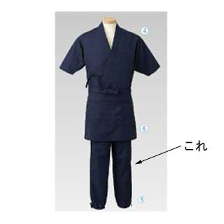 【 男女兼用 作務衣パンツ H-2097 3L [ダークブルー] 】 【 厨房用品 調理器具 料理道具 小物 作業 】
