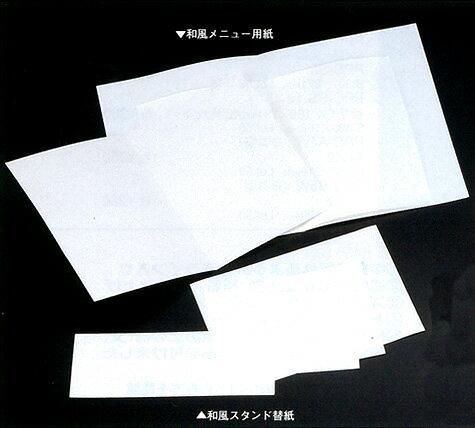 えいむ【LTW-11用中紙】洋風LTW-11用中...の商品画像