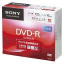 VIDEO用 DVD-R 10DMR12KPS ソニー 10個セット 【 送料無料 】 【 PC関連用品 メディア メディア収納 録画用DVD 】
