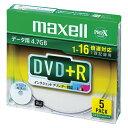 PC DATA用 DVD+R 5枚 D+R47WPD.S1P5S A maxell 【 PC関連用品 メディア メディア収納 DVD-R 】