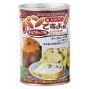 【まとめ買い10個セット品】パンですよ! 2051 1缶 ト...