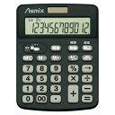 【まとめ買い10個セット品】電卓 C1231BK ブラック 1台 アスカ