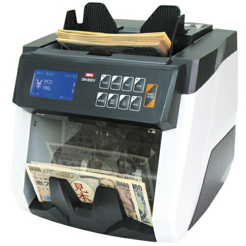 【まとめ買い10個セット品】混合金種紙幣計数機 DN-800V 1台 ダイト 【メーカー直送/代金引換決済不可】