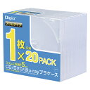 【まとめ買い10個セット品】 CD/DVDプラケーススリムタイプ CD-084-20 クリア