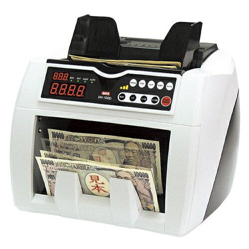 【まとめ買い10個セット品】異金種検知機能付紙幣計数機 DN-700D 1台 ダイト 【メーカー直送/代金引換決済不可】