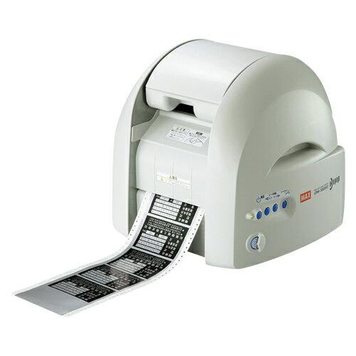 【まとめ買い10個セット品】ビーポップ CPM-100SH2 1台 マックス 【メーカー直送/代金引換決済不可】