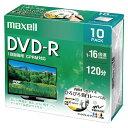 【まとめ買い10個セット品】 録画用 DVD-R テレビ録画用1回録画タイプ DVD-R 1-16倍速対応 DRD120WPE.10S