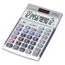 電卓 JS-20WK 1台 カシオ【電卓 電子辞書 電卓 カシオ計算機 CASIO casio 電卓 ジャストタイプ ダンタクジャストタイプ JS20WK 12800】
