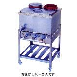 【・ゆで麺機】業務用ガス式うどん銅庫 カラン式 せとつぼ付【smtb-TK】