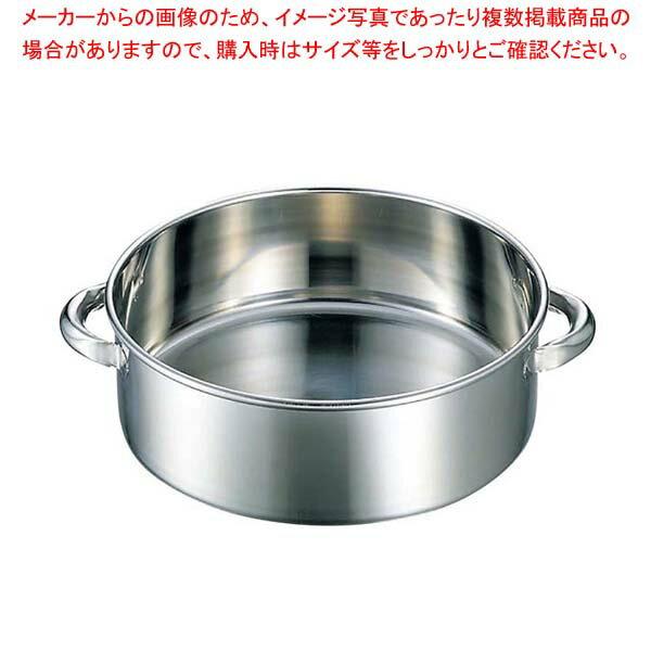 【まとめ買い10個セット品】 EBM 18-8 手付 洗い桶 48cm
