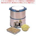 プロシェフ 野菜脱水機 卓上型 VS-250N sale【 メーカー直送/代金引換決済不可 】