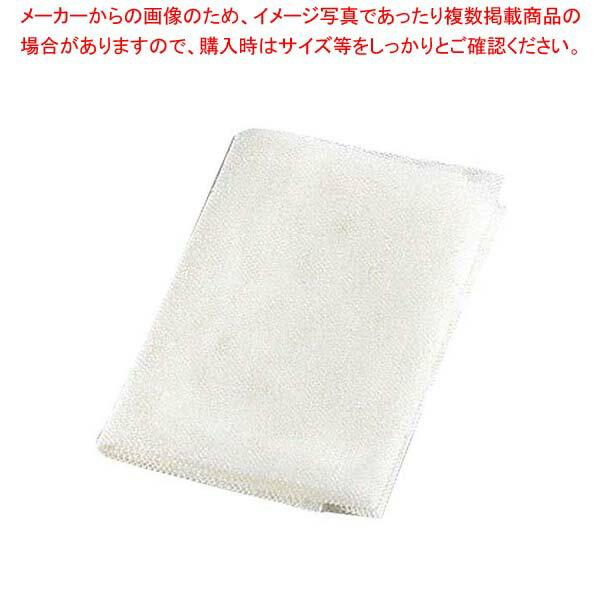 EBM 炊飯ネット(テトロン製)70cm 700×700 【 メーカー直送/代金引換決済不可 】