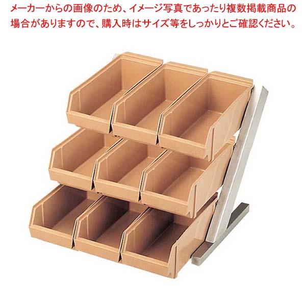 【まとめ買い10個セット品】 【 即納 】 EBM オーガナイザー 3段3列(9ヶ入)C/B