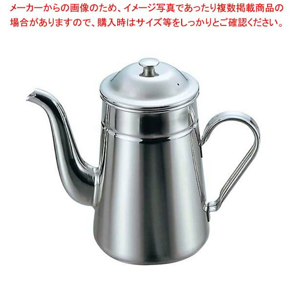 18-8 コーヒーポット 太口 #16 3000cc【 業務用コーヒーサーバー コーヒーサーバー コーヒーポット業務用コーヒーポット コーヒーポット】