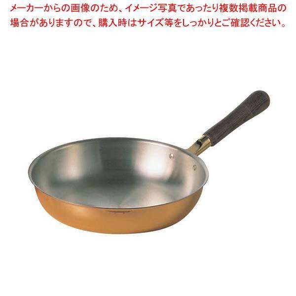 銅 VIP フライパン VIP-0024 24cm【 銅フライパン 鉄グリルパン 業務用フライパン グリルパン フライパン 業務用 】