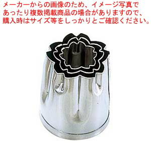 EBM 18-8 手造抜型 3Pcs 春 桜