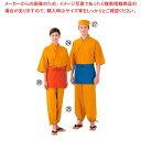 作務衣パンツ(男女兼用)EL3379-5 黄 S