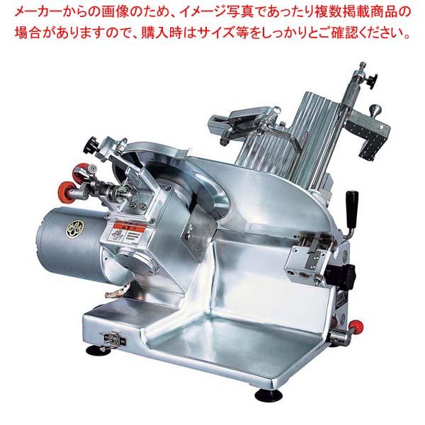 焼豚スライサー YBS-1 sale【 メーカー直送/決済 】 0580ページ 05番 業務用