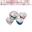 アルミ チョコカップ(1000枚入)ハート型 緑