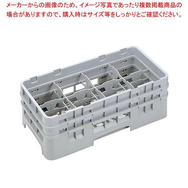 キャンブロ カムラック ハーフ ステム用 8HS1114 ソフトグレー sale 0974ページ 04番 業務用