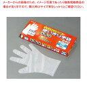 廚房用品 - 【まとめ買い10個セット品】 エステー ディスポ手袋 NO.940(100枚入)M クリア